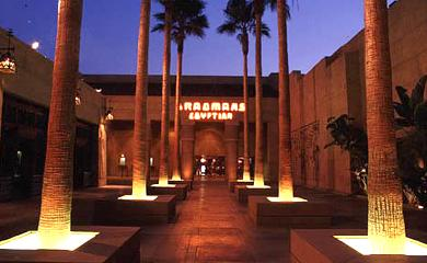 egyptian_courtyard